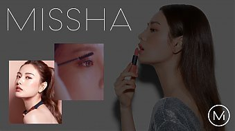 Poznaj markę Missha i jej największe hity kosmetyczne!