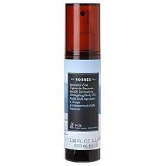 KORRES Santorini Vine Dry Body Oil 1/1