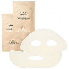 Shiseido Benefiance Pure Retinol Intensive Revitalizing Face Mask 1/1