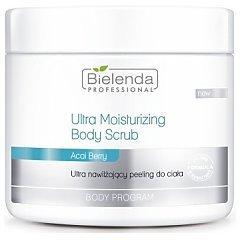 Bielenda Professional Ultra Moisturizing Body Scrub 1/1