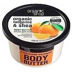 Organic Shop Seville Tangerine Body Butter 1/1