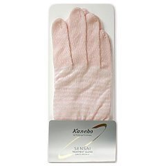 Sensai Cellular Performance Treatment Gloves 1/1