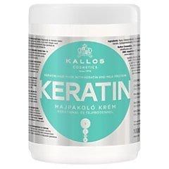 Kallos Keratin Hair Mask 1/1