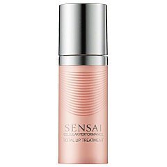 Sensai Cellular Performance Total Lip Treatment 1/1