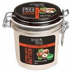 Organic Shop Body Firming Mediterranean Nut Body Butter 1/1
