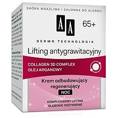 AA Dermo Technology Antigravitational Lifting Night Cream 65+ 1/1