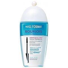 Bourjois Express Eye Makeup Remover 1/1