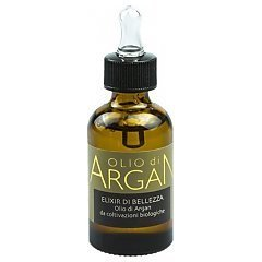 Phytorelax Olio Di Argan Beauty Elixir With Pure Argan Oil 1/1