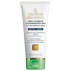 Collistar Speciale Corpo Perfetto Intensive Bust Volumizing Serum Night 1/1