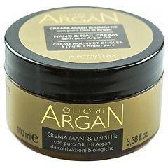 Phytorelax Olio Di Argan Hand & Nail Cream 1/1