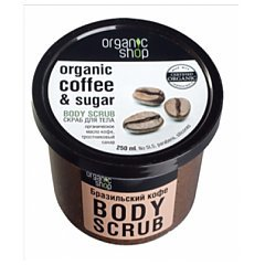 Organic Shop Brazilian Coffee Body Scrub 1/1