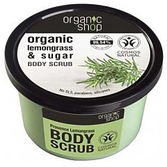 Organic Shop Provence Lemongrass Body Scrub 1/1