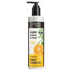 Organic Shop Tangerine Storm Energy Shower Gel 1/1