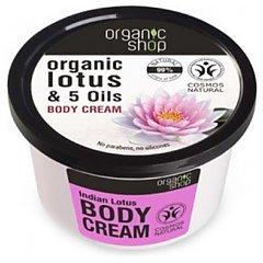 Organic Shop Organic Lotus & 5 Oils Body Cream 1/1