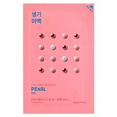Holika Holika Pure Essence Mask Sheet Pearl 1/1