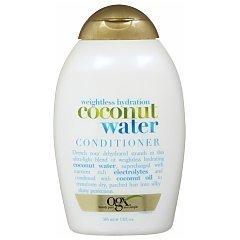 Organix Coconut Water Conditioner 1/1