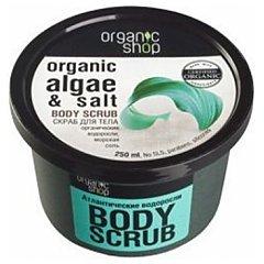 Organic Shop Algae & Salt Body Scrub 1/1