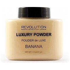 Makeup Revolution Luxury Banana Powder 1/1