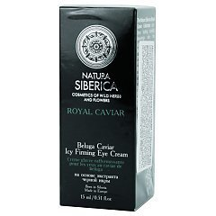 Natura Siberica Professional Royal Caviar Eye Cream 1/1