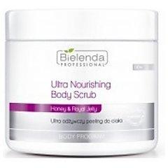 Bielenda Professional Ultra Nourishing Body Scrub 1/1