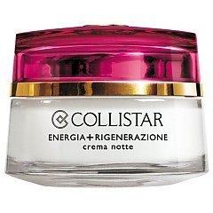 Collistar Special First Wrinkles Energy + Regeneration Night Cream tester 1/1