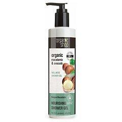 Organic Shop Kenyan Macadamia Nourishing Shower Gel 1/1