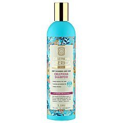 Natura Siberica Oblepikha Deep Cleansing and Care Shampoo 1/1
