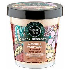 Organic Shop A Delicious Treat Body Desserts Almond & Honey Milk Reviving Body Scrub 1/1