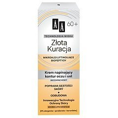 AA Technology Age 60+ Gold Cure Cream 1/1