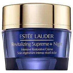 Estee Lauder Revitalizing Supreme + Night Intensive..