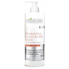 Bielenda Professional Revitalizing Hand & Nail Balm With Shea Butter 1/1