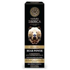 Natura Siberica Men Bear Power Face Cream 1/1