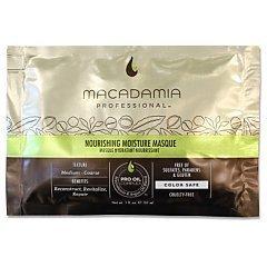 Macadamia Professional Nourishing Moisture Masque 1/1
