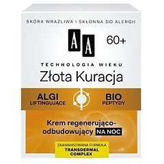 AA Technology Age 60+ Gold Cure Night Cream 1/1