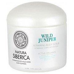 Natura Siberica Kopenhaga Wild Juniper Body Scrub 1/1
