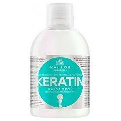 Kallos Keratin Shampoo 1/1
