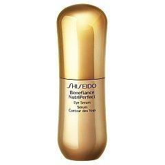 Shiseido Benefiance NutriPerfect Eye Serum 1/1