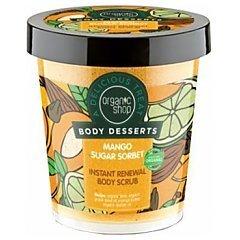 Organic Shop A Delicious Treat Body Desserts Mango Sugar Sorbet 1/1