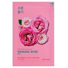 Holika Holika Pure Essence Mask Sheet 1/1