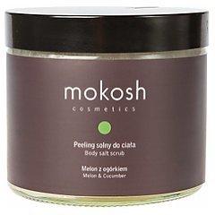 Mokosh Cosmetics Body Salt Scrub Melon & Cucumber 1/1