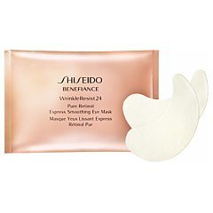 Shiseido Benefiance Wrinkle Resist 24 Pure Retinol Express Smoothing Eye Mask 1/1