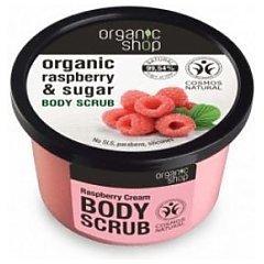 Organic Shop Raspberry & Sugar Body Scrub 1/1