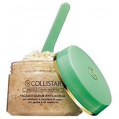 Collistar Special Perfect Body Talasso-Scrub Anti-Water 1/1