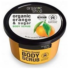 Organic Shop Orange & Sugar Body Scrub 1/1
