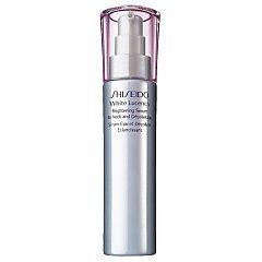 Shiseido White Lucency Brightening Serum for Neck and Décolletage 1/1