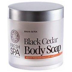 Natura Siberica Fresh SPA Black Cedar Body Soap 1/1