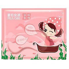 Pilaten Pila Girl Seaweed Eye Mask 1/1