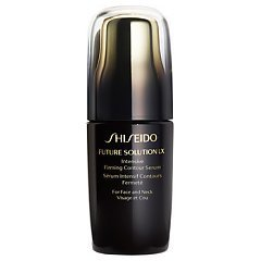 Shiseido Future Solution LX Intensive Firming Contour Serum 1/1