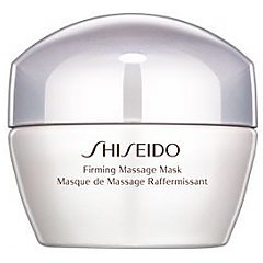 Shiseido Firming Massage Mask 1/1