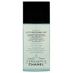 CHANEL Lotion Confort 1/1